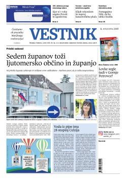 Vestnik 32